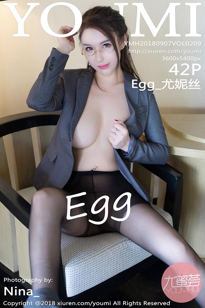 [YOUMI尤蜜荟]2018.09.07 VOL.209 Egg_尤妮丝[42+1P/121M]